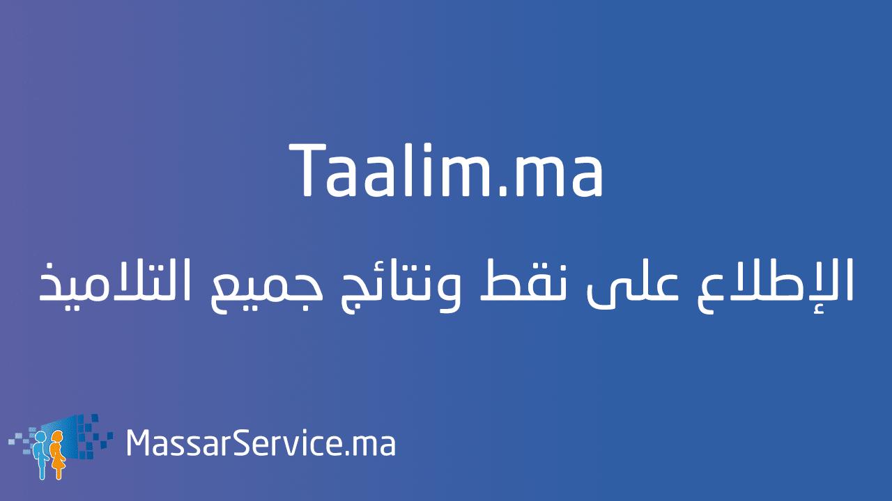 Taalim.ma