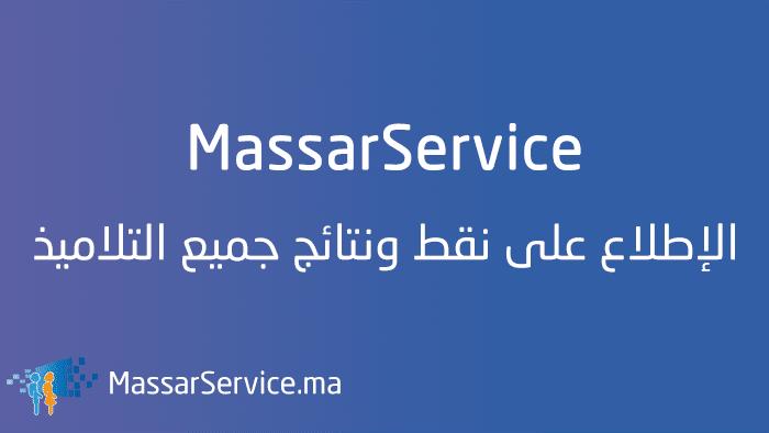 MassarService 2021