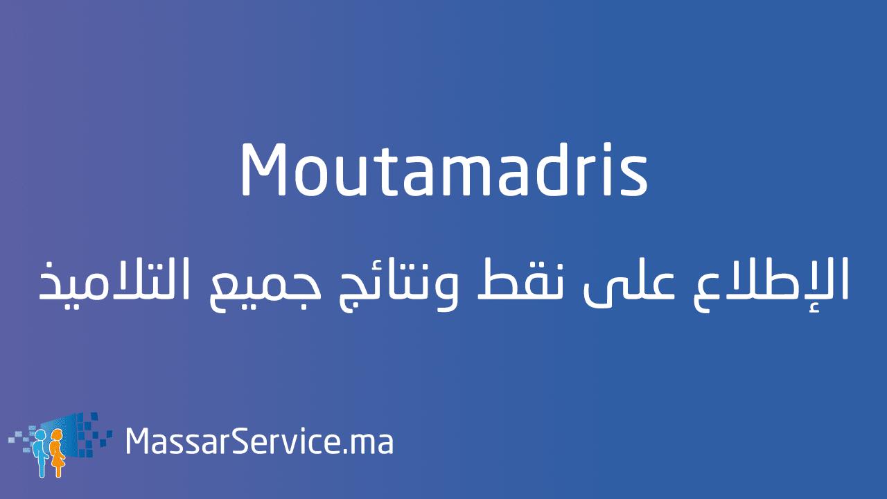 Moutamadris